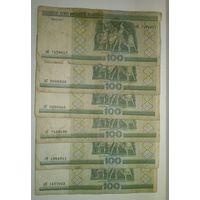 100 рублей 2000. вК, аГ, бГ, вГ, гН, дН