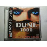 Dune 2000 . Sony PlayStation