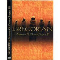Gregorian. Master Of Chant Chapter III.