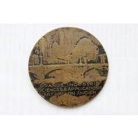 Настольная иностранная медаль 1930 года Grande Industrie Sciences&Aplications Art Wallon Ancieen