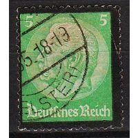 1934 - Рейх - Гинденбург - Траурный 5 Mi.549