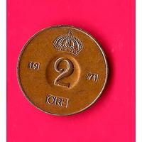 12-03 Швеция, 2 эре 1971г.