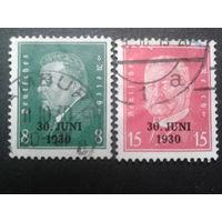 Германия 1930 президенты, надпечатка полная серия