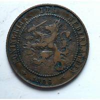 Нидерланды 2.5 цента, 1906 1-9-26