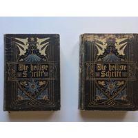 Красивая антикварная Библия на немецком
