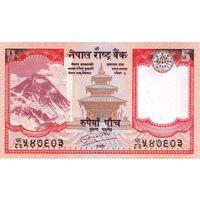 Непал 5 рупий образца 2010 года UNC p60b
