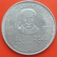2 рупии 2009 ИНДИЯ - 200 лет со дня рождения Луи Брайля - мон.двор Хайдарабад