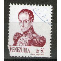 Венесуэла. Гашеная. Лот-1