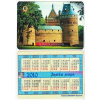 Календарь Замки мира 2010 Бельгия5