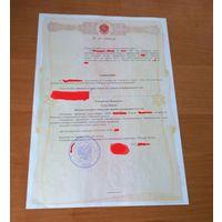 Документы эксклюзив для коллекции отказ от гражданства ТОРГ Уместен