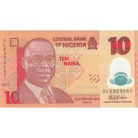 Нигерия 10 найра 2018 года (UNC)