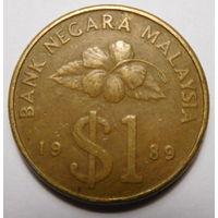 Малайзия 1 доллар 1989г.