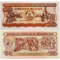 Мозамбик. 50 метикал (образца 1986 года, P129b, UNC)