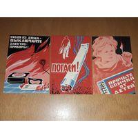 Календарики 1984 Противопожарная Агитация 3 шт. одним лотом