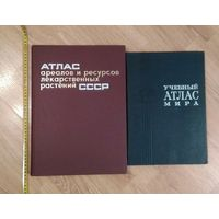 Атлас ареалов и ресурсов 1976 г и атлас мира 1979 г СССР большой формат