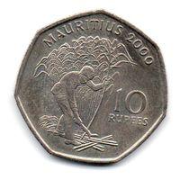 РЕСПУБЛИКА МАВРИКИЙ. 10 РУПИЙ 2000
