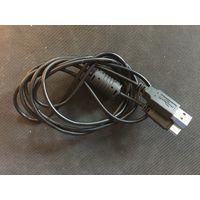 Mini USB 2