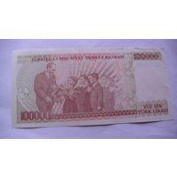 ТУРЦИЯ 100000 лир 1970 года. состояние 75584769 распродажа