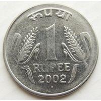 Индия 1 рупия 2002 г Ноида XF - KM# 92.2 по Краузе