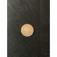 3 копейки 1935г (новый герб)