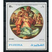 Фуджейра - 1972 - Святое Семейство Микеланджело - [Mi. 1530] - полная серия - 1 марка. MNH.