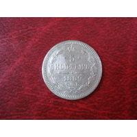 5 копеек 1889 СПБ АГ серебро (СОСОЯНИЕ!!!)