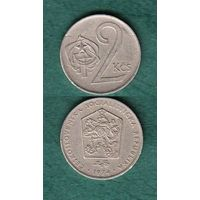 Чехословакия 2 кроны 1974  год