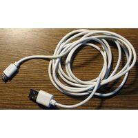 USB кабель для ЗУ 1,5м