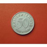 Германия 50 пфеннигов 1939 В