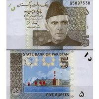 Пакистан  5 рупий  2009  UNС