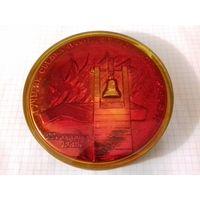 """Большая настольная медаль """"Рэквiем Хатынi"""" стекло"""