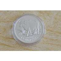 Малайзия 15 ринггит 1976
