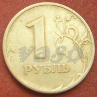 6004:  1 рубль 1997 ммд Россия