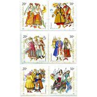 Украина  2001 г.  Украинская народная одежда  *