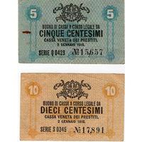 Италия, Венеция (австр. оккупация), 5 и 10 чентезимо, 1918 г.