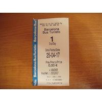 Испания билет на автобус