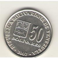 50 боливаров 2002 г.