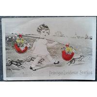 Пасхальная открытка. Дети. Литва. Довоенная. Чистая.