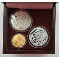 Футляр для 3 монет (50 руб., 10 руб., 1 руб.) D 44 mm (2 ячейки) и 30 mm деревянный