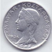 Венгрия, 5 филлеров 1951 года.