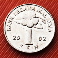 117-28 Малайзия, 1 сен 2002 г.
