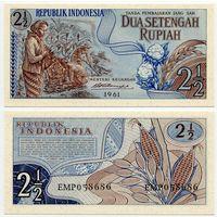 Индонезия. 2,5 рупии (образца 1961 года, P79, UNC)