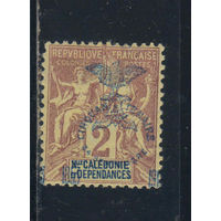 Fr Колонии Новая Каледония 1903 Вып Мореплавание и Торговля Надп Кагу Стандарт #65*