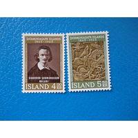 Исландия. 1963 г. Мi-369-370. 100 лет Национальнаму музею.