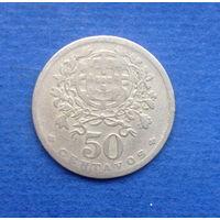 Португалия 50 центаво 1931 Дорогая разновидность