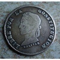 Боливия. 4 соля 1859 г.
