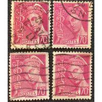 ЦІКАВІЦЬ АБМЕН! 1939, Мэркурый, 70 сантымаў