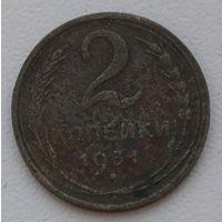 Распродажа - 2 копейки 1931 года_Y#92_несколько лотов - экономия на пересылке