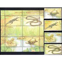 МОЛДОВА Молдавия 2005 555-558 Фауна Красная книга Рептилии Змеи Черепахи **