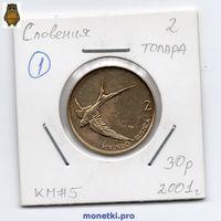 Словения 2 толара 2001 года - 1